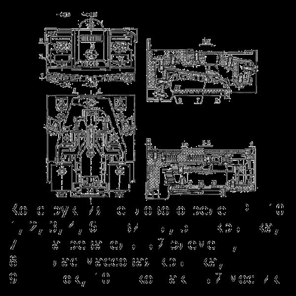 Реле теплове ТРН-40