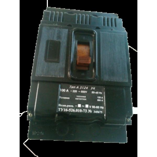 Автоматический выключатель А 3124 (15-60 А)