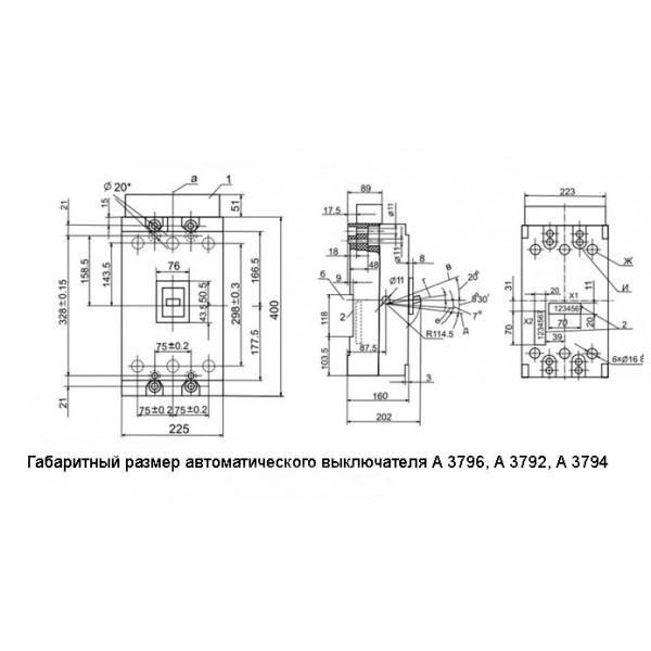 Автоматический выключатель А 3736 (400-630 А)