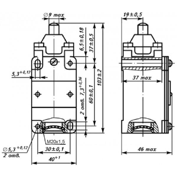 Выключатель концевой ВП-15-21-211
